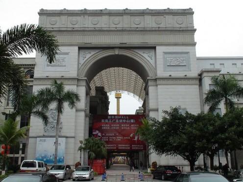New South China Mall, Dongguan, China, Arc de Triomphe replica.
