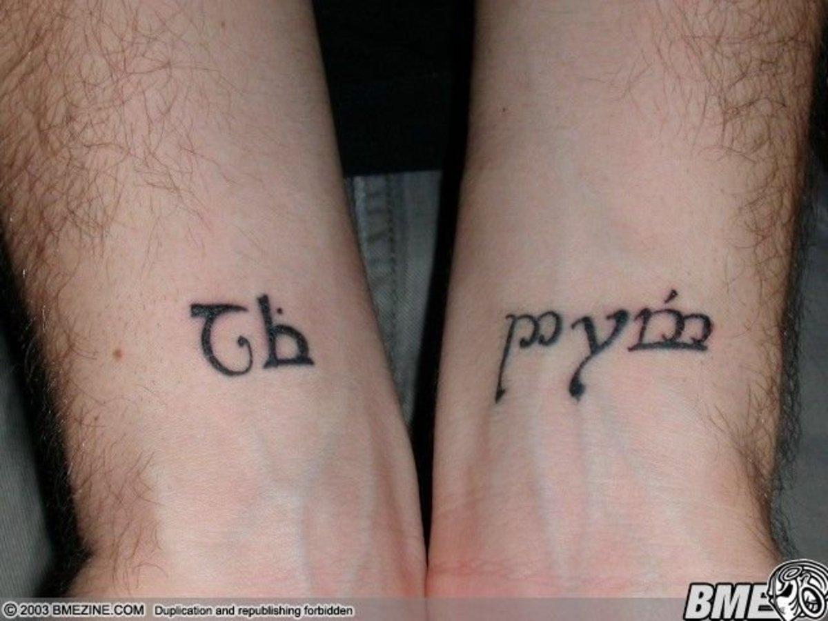 Size:500x483 - 109k: Life Death Tattoo