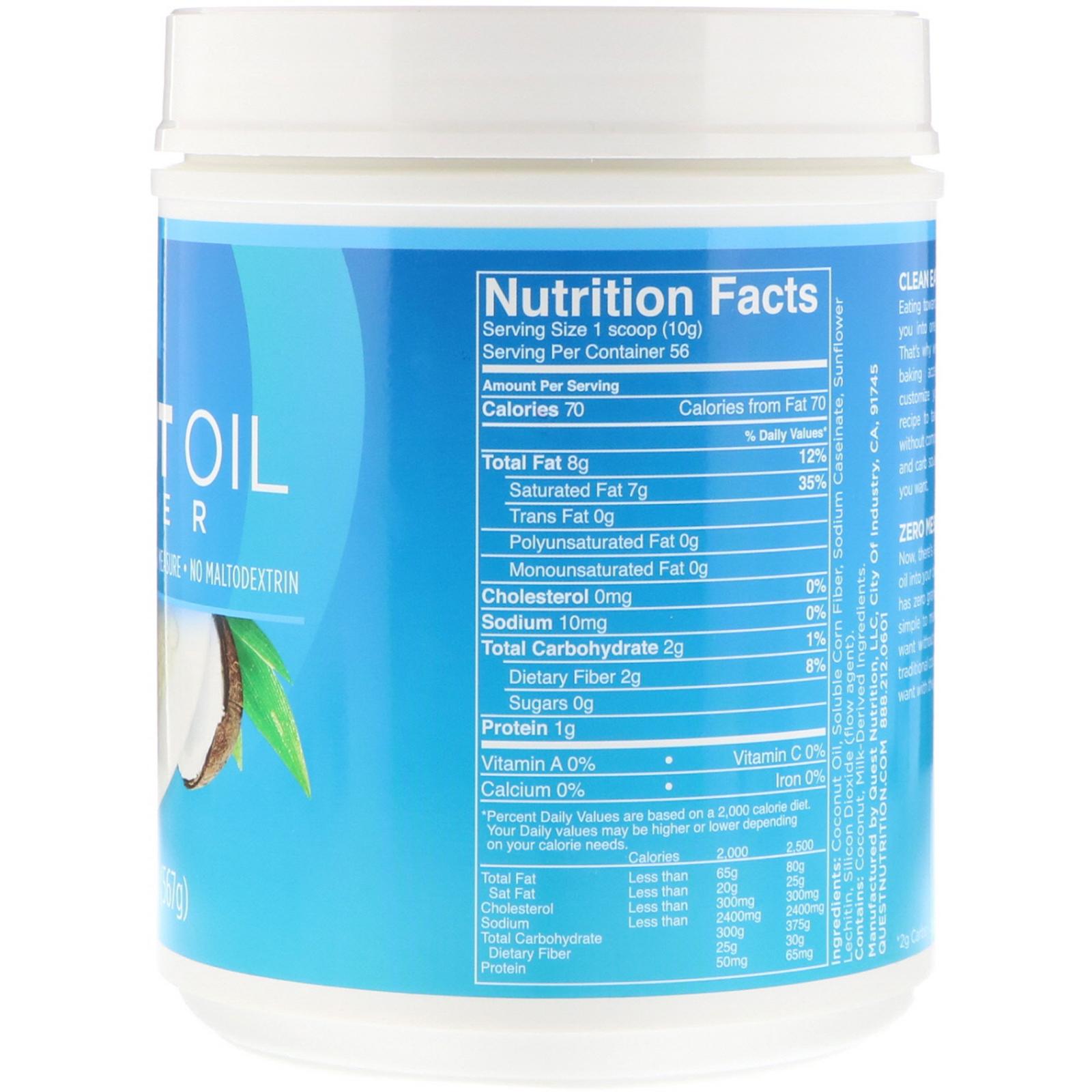 Quest Nutrition,乳製品, 椰子油保濕洗發水,糖,17盎司(500毫升) - iHerb
