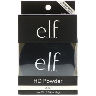 E.L.F. Cosmetics, مسحوق HD، خالِص، 0.28 أوقية (8 غرام)