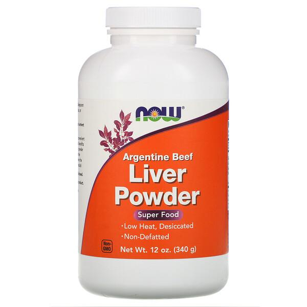 Now Foods, Liver Powder(肝臓粉), 12オンス (340 g)
