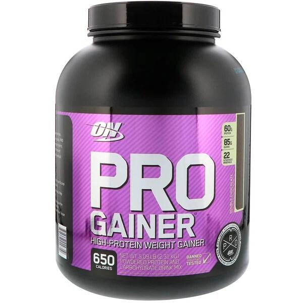 افضل بروتين لزيادة الوزن والضخامة افضل العروض مع كوبون سهل