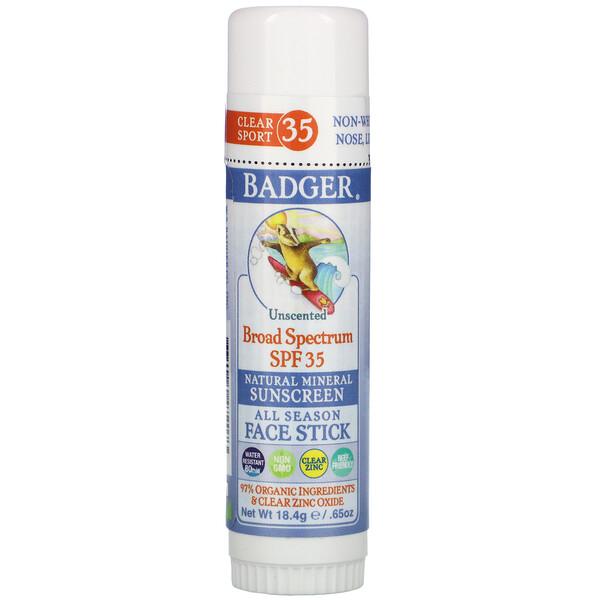 Badger Company, ナチュラルミネラル日焼け止めフェイススティック、SPF 35、無香料、18.4g(65オンス)