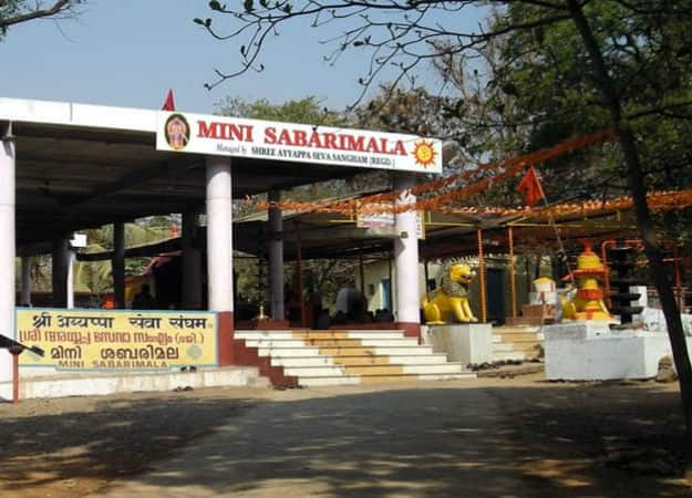 Mini Sabarimala