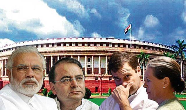 Image result for सेंट्रल हॉल में कार्यक्रम का विरोध करेगी कांग्रेस