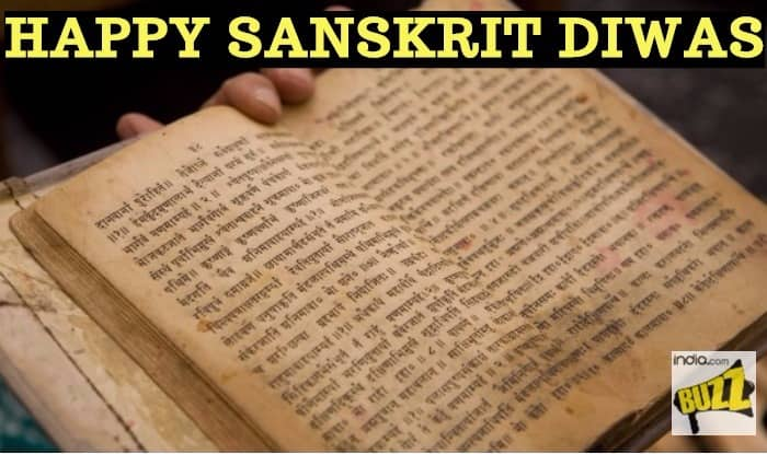 Image result for Images for Teachers day Sanskrit Day 2018