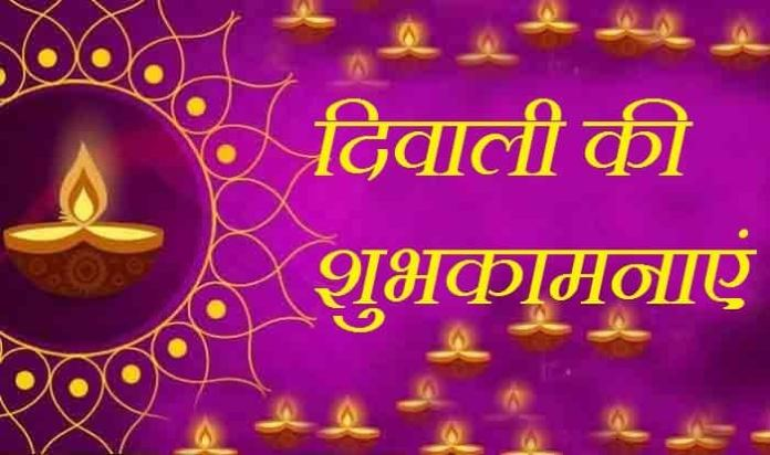 Image result for happy diwali wishes hindi
