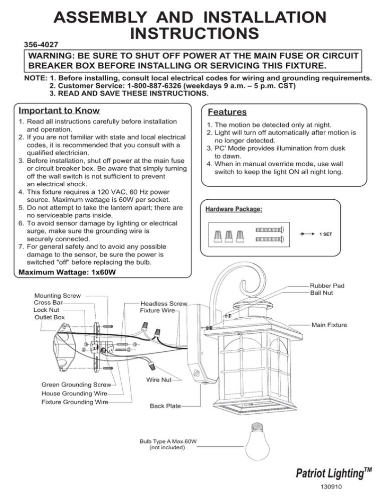 patriot lighting 130910 user manual