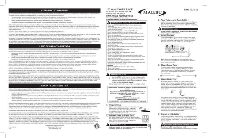 malibu 120 watt power pack user manual