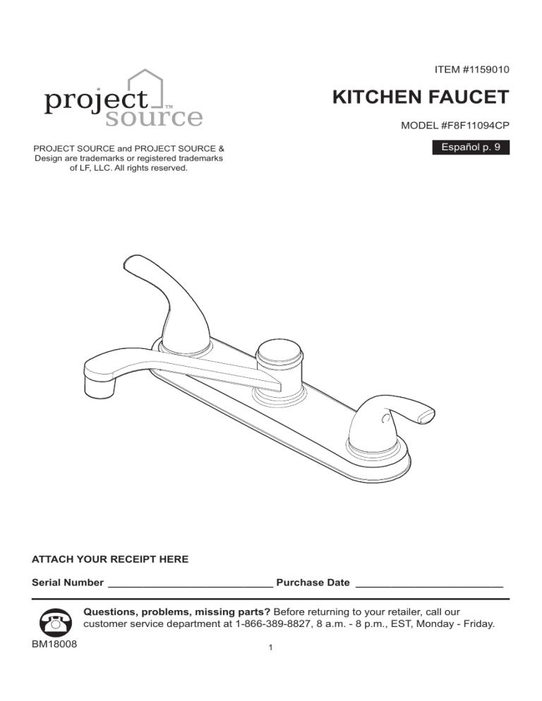 project source f8f11094cp user guide