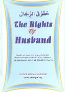 The Rights Of Husband By Sheikh Shah Hakeem Akhtar