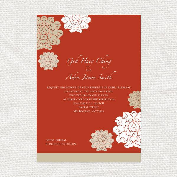 chinese wedding invitations set 婚禮喜帖 diy printable asian red floral pattern flowers chrysanthemum custom birthday invite reply card 2643024 weddbook