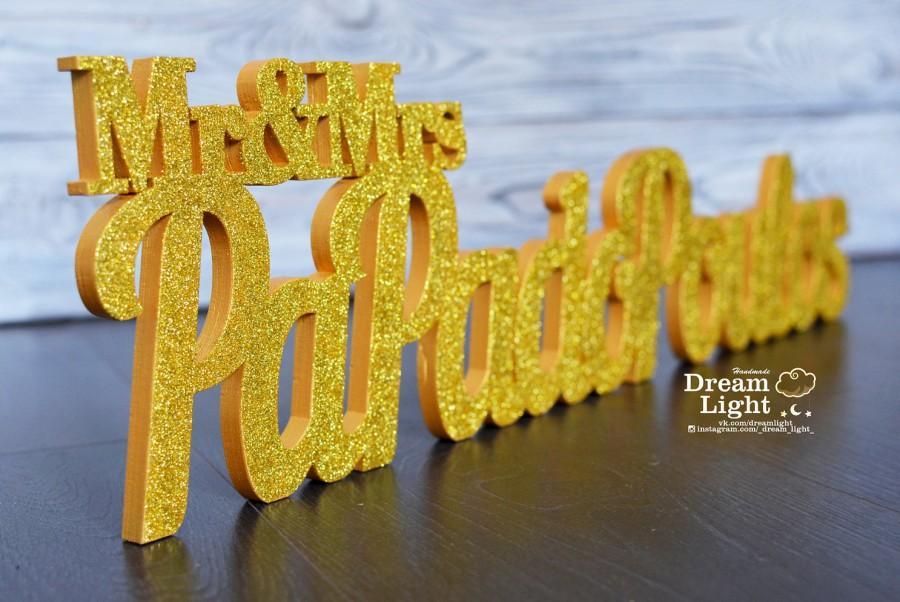 Glitter Set Mr And Mrs Last Name Wooden Letter Custom Wood