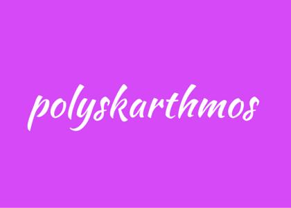 Word - polyskarthmos