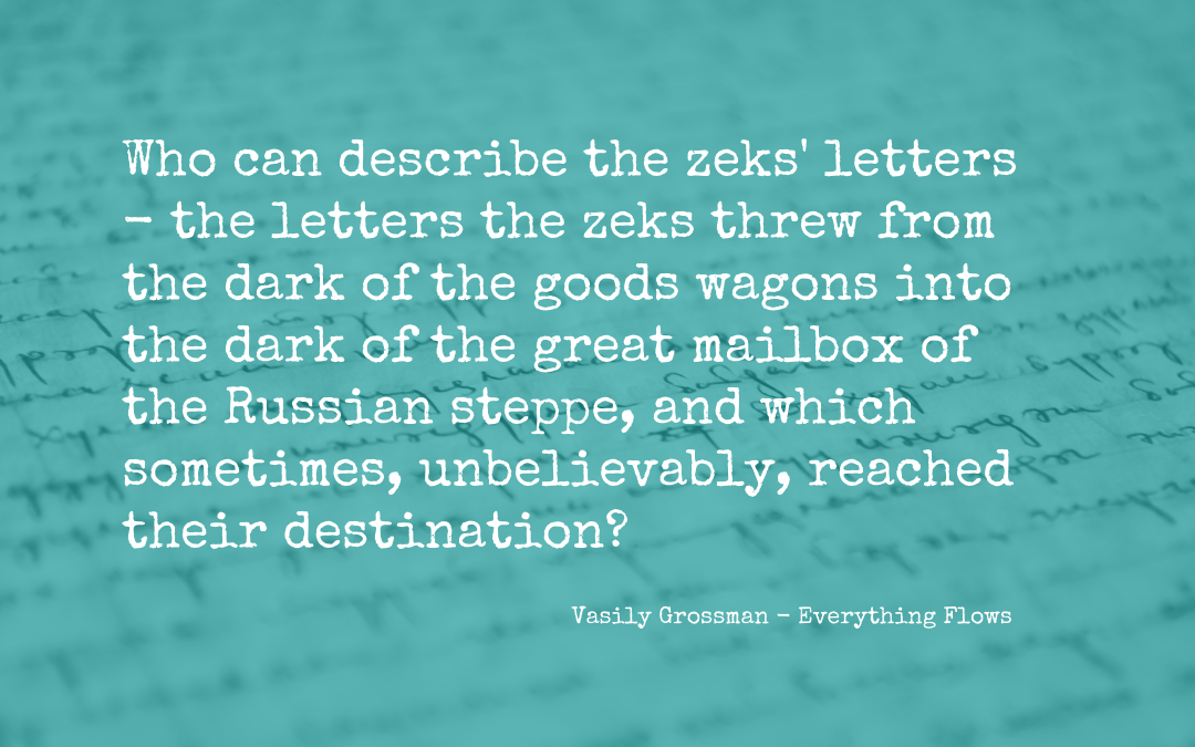 A letter in the dark