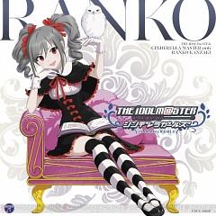 Kanzaki Ranko