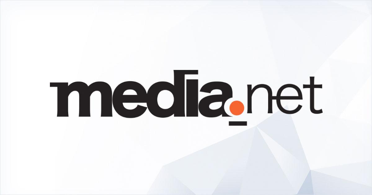 Apply for the Media.net advantage