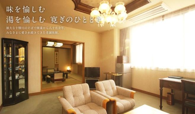 photo by 笹井ホテル