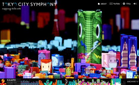 TOKYOCITYSYMPHONY-Rock.jpg