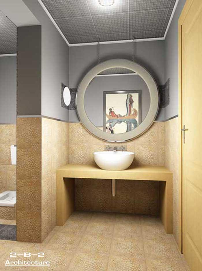 Thomas Interior Design