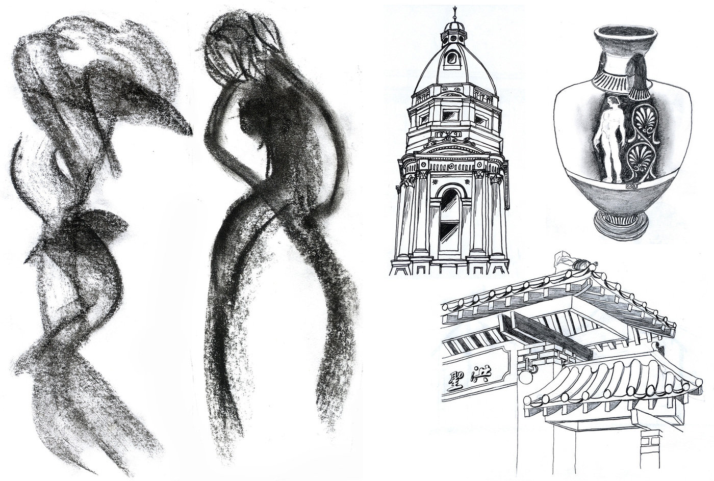 Sketches By Bogdan Nacu At Coroflot