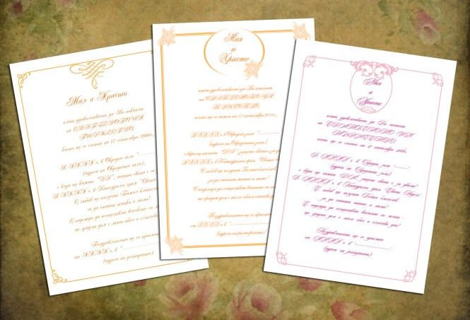 Stylish Wedding Invitation Card Format In English With Inspirational Magnificent High Definition Hd Size White Wording