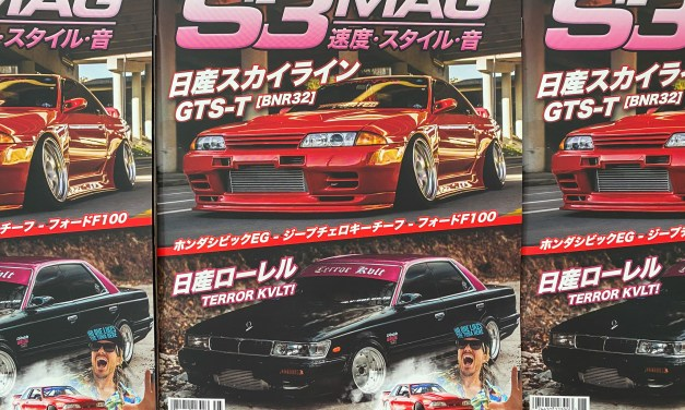 S3 MAG: Issue 56 is out