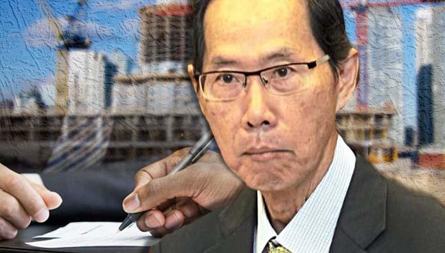 Lim Mah Hui
