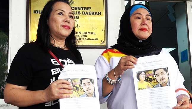 Maria-Chin,-Threat,-Ali-Tinju,-Police-Report,-Sarawak,-PKR