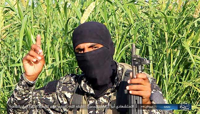 Image result for Abu Abdullah al-Masri, a masked militant
