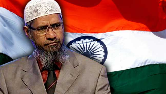Image result for Zakir Naik