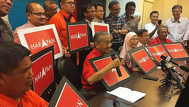 Image result for pakatan harapan logo