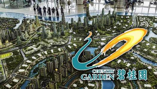 Image result for country garden forest city