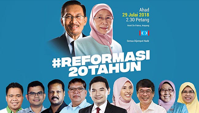 Image result for Dr Wan Azizah wears a tudung