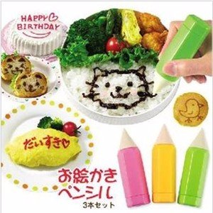 Food Drawing Pen Decorating For Bento Tools (isi 3) VALS