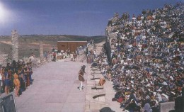 A performance in the old Roman theater during the International Theater Festival