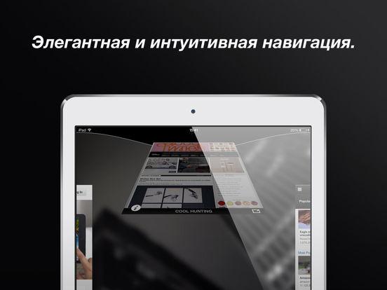 Opera Coast - веб браузер Screenshot