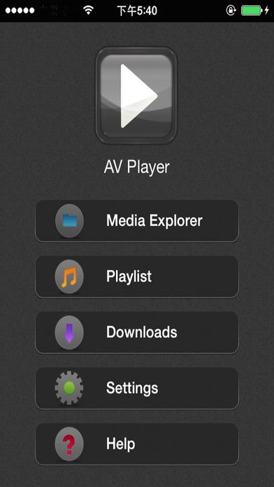 AVPlayer -Powerful Media Player Screenshot