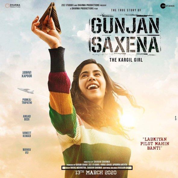 Upcoming Bollywood movie gunjan saxena poster