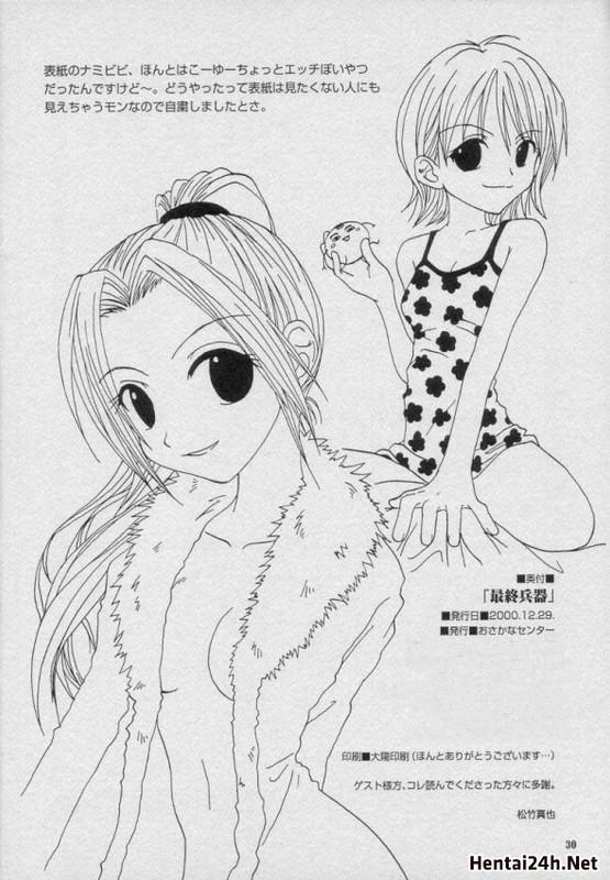 Hình ảnh 5714555a1b9bc in Girls Only One Piece Hentai