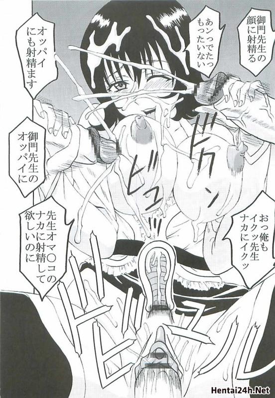 Hình ảnh 57556de5a225a trong bài viết ToLOVE Ryu 5