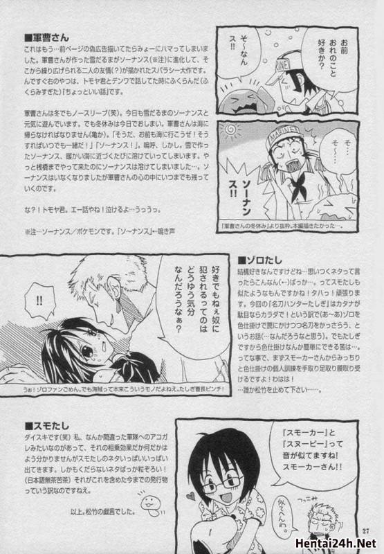 Hình ảnh 5714554862681 in Girls Only One Piece Hentai