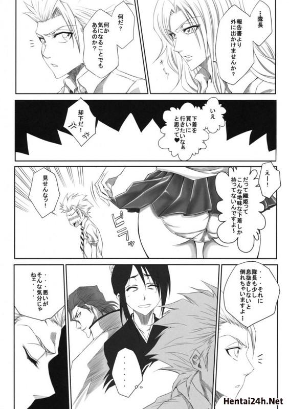 Hình ảnh 5709c467e2ed5 trong bài viết Ou Bleach Hentai