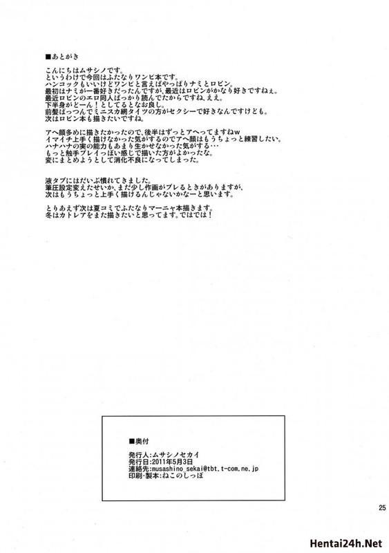Hình ảnh 57145345c4e79 trong bài viết Futanari Pirates English One Piece Hentai