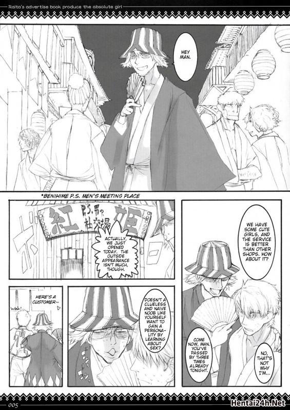 Hình ảnh 5709bfd48bea9 trong bài viết Onegai Fukukan sama English Bleach Hentai