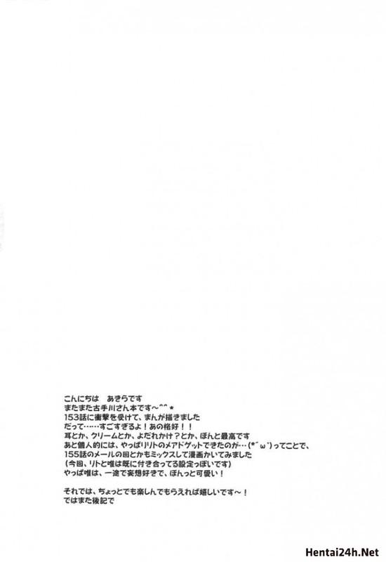 Hình ảnh 573f2ef6db060 trong bài viết Cream Yui Nyan