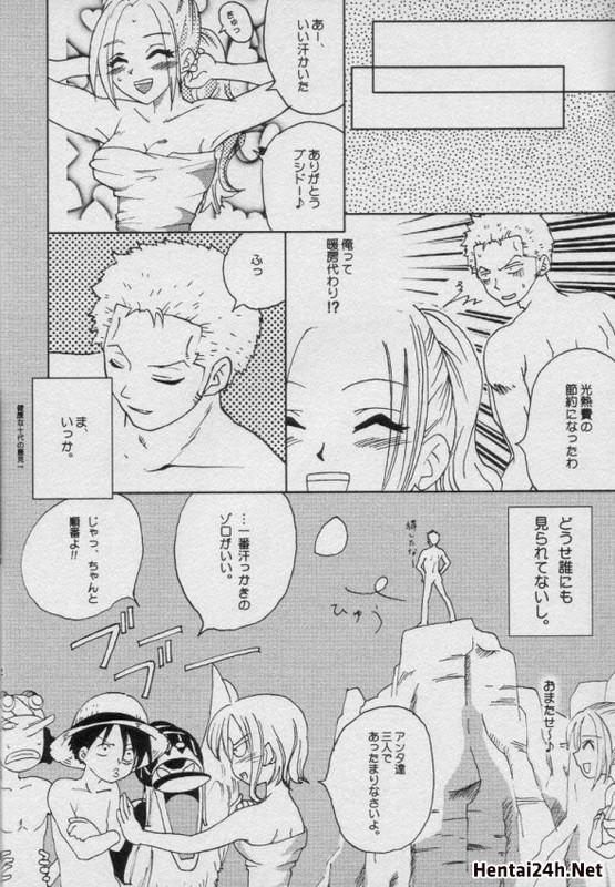 Hình ảnh 571454d5cb631 in Girls Only One Piece Hentai