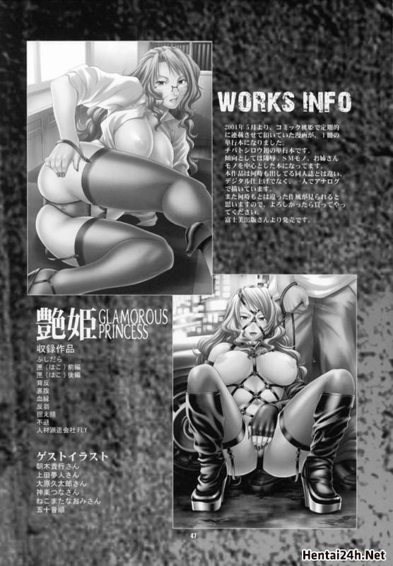 Hình ảnh 5728acfc0e30c trong bài viết Issues English Naruto Hentai