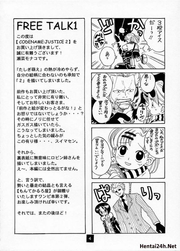 Hình ảnh 57172c98743df trong bài viết Codename Justice 2 One Piece Hentai