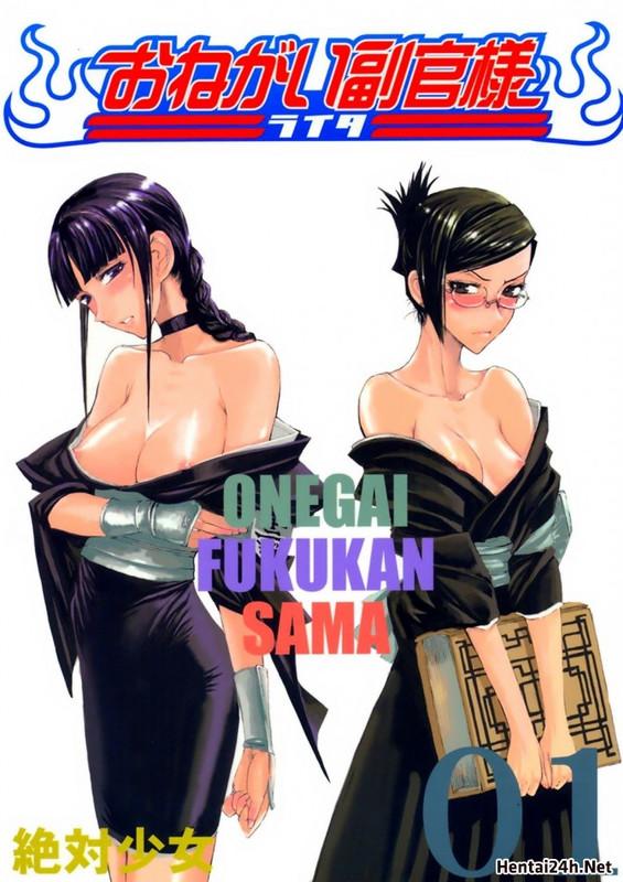 Hình ảnh 5709bfc051187 trong bài viết Onegai Fukukan sama English Bleach Hentai